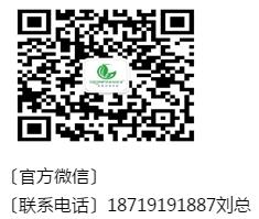 微信截图_20180725151719.png